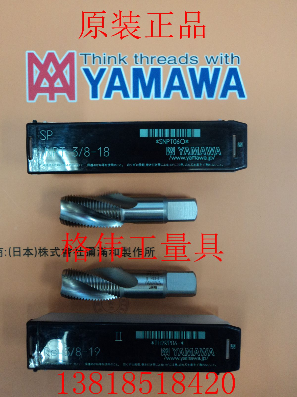 Imported YAMAWA cone thread screw taps SP-PT3/4-14II false ten penalty