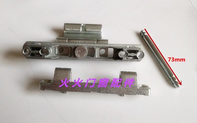 The door hinge hinge in the middle part of plastic steel doors and windows window corner hinge door hinge parts inside and outside Kaiping
