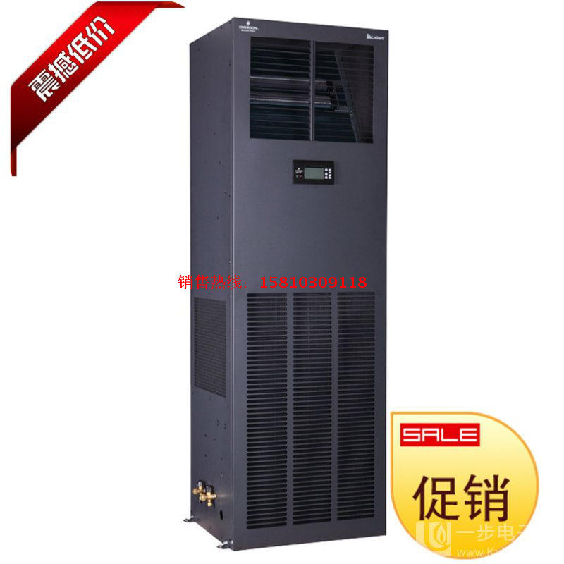 Emerson 7.5kW precision air conditioning room dedicated DME air-cooled series DME07MCP1 single set