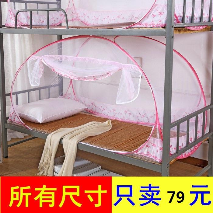 võrgud ühiselamus. ühiselamus ettevõtmine. kardina (kasutatakse jurta voodi posti.