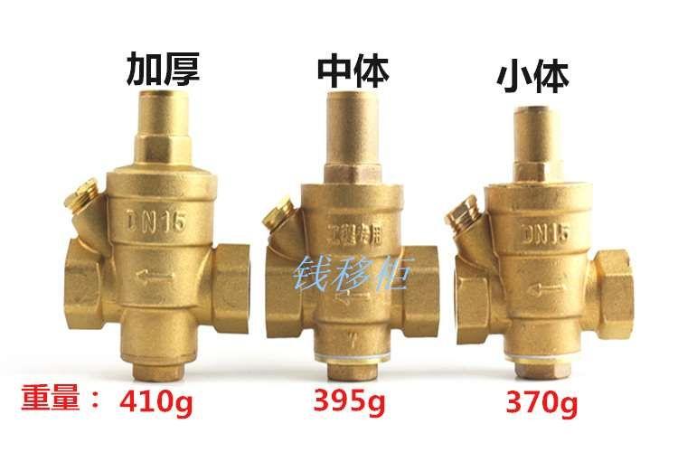 razbremenilni ventil in urejanje ventil iz točk DN206 DN154 toplotno čistilec vode za gospodinjske od brass