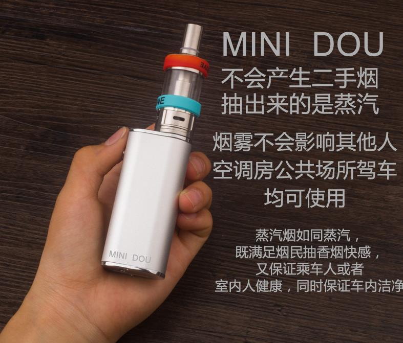 оригинальные электронная сигарета костюм пара дым бросить курить продуктов типа электронных янь вкус дыма