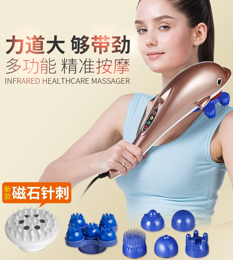 Body massager, waist electric hot compress, handheld slimming, universal charging finger, wireless vibration dolphin shoulder