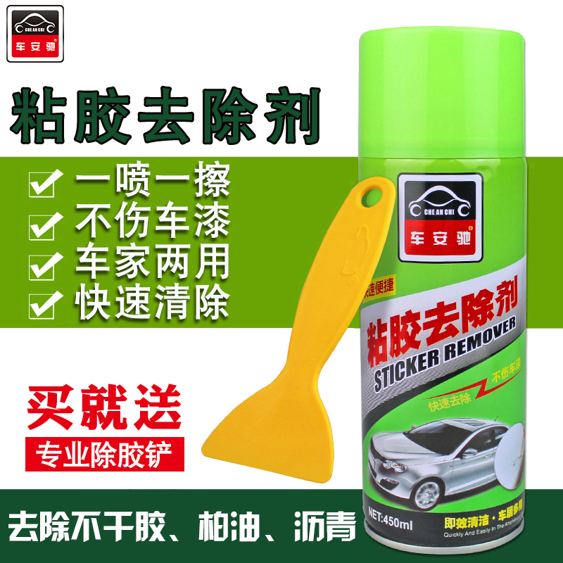 Except for glue, household paint, asphalt, cleaning agent, car washing fluid, viscose, removing adhesive, cleaning automobile