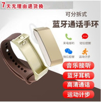 Detachable wristbands, apple, Android, Unisex watches, apple, HUAWEI, Bluetooth watches, sports watches