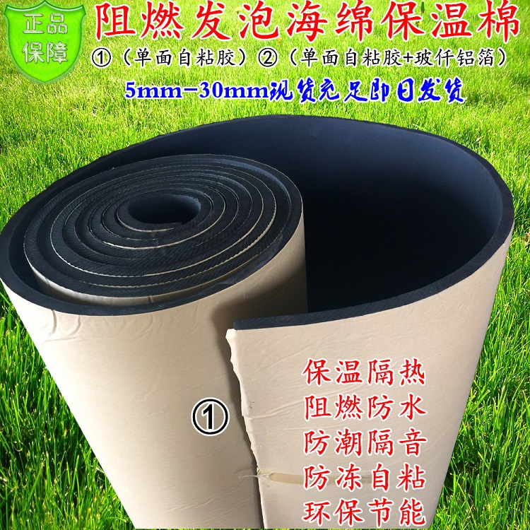Roof heat insulation film board, color steel tile, sunlight house, roof waterproof, sun screen, reflective glass fiber, heat insulation sound insulation cotton
