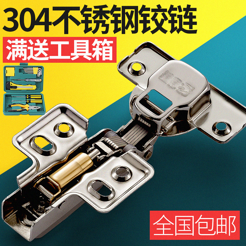 Hinge door cabinet straight pipe bend buffer self-locking aircraft hydraulic 304 stainless steel stainless steel hinge