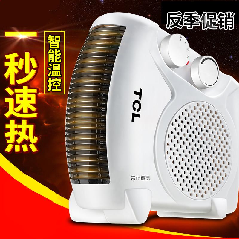 Une unité de chauffage domestique de chauffage de salle de bains et mini - électrique de chauffage à double usage, c'est - à - dire du ventilateur thermique