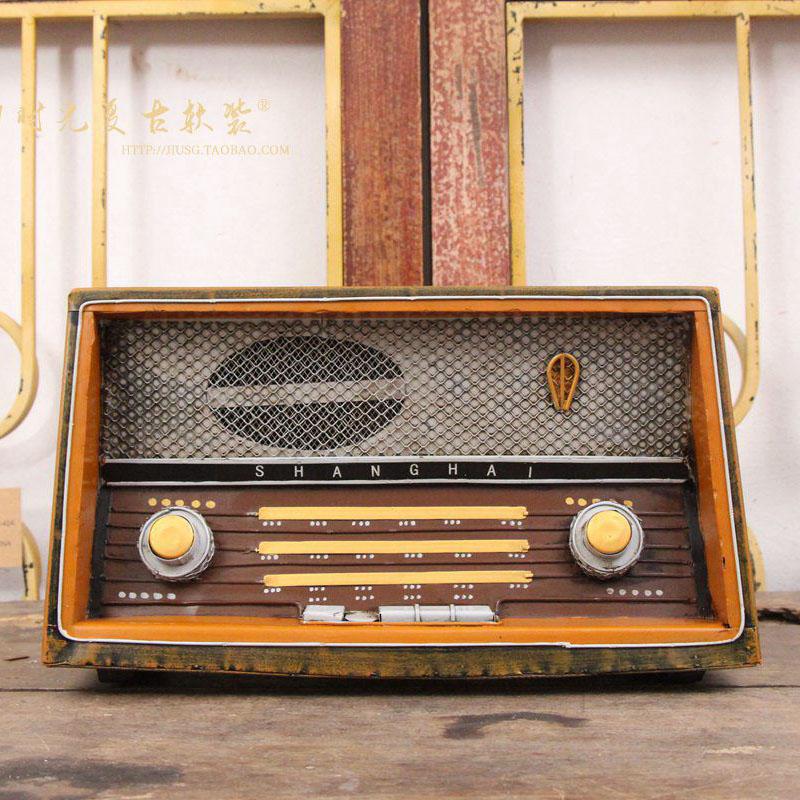 復古軟裝飾品 復古鐵皮收音機櫥窗陳列復古攝影道具模型