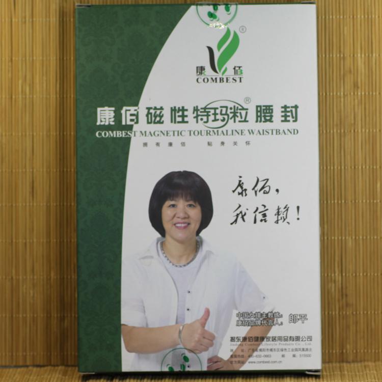 pristno paketno pošto [ite ite magnetni 特玛 zrn] steznik steznik zdravstvenih ščiti pasu pas ite