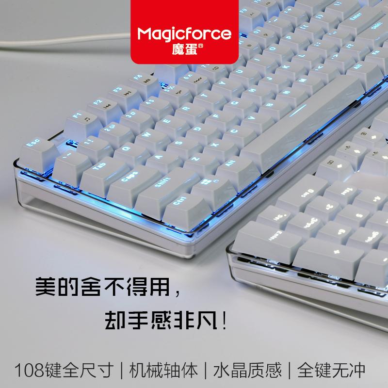 ไข่วิเศษเกมแข่งมืออาชีพไม่วิ่งผ่านแป้นพิมพ์ backlit สีฟ้าแกนเพลาเครื่องจักร Gateron 佳达隆เชอร์รี่ดำ