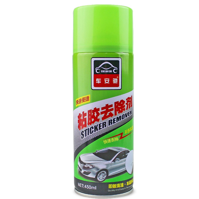 Automobile paint glass wheel hub removes oil film paint, pitch asphalt adhesive stain cleaning cleaning agent