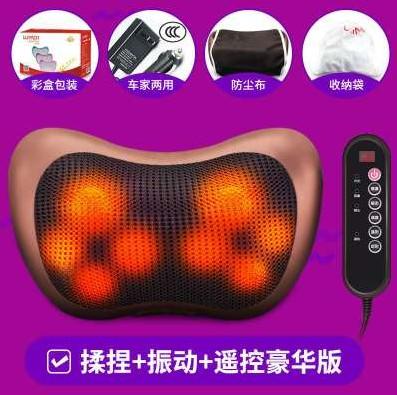 Car and home massage massager, neck back, waist, leg massage car cushion