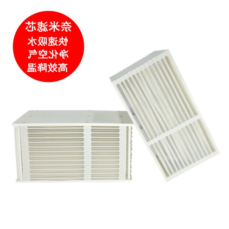 Small air conditioner, nano filter element, personal micro air cooling, mini fan, air cooler, moving water cooling