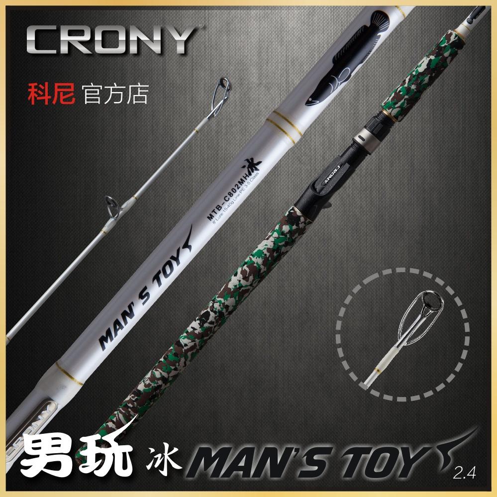 CRONY Кони Официальные MAN'STOYS лед мужчина играть в жесткий тон MH 2,4 м пистолет из Азии род змей, Лу
