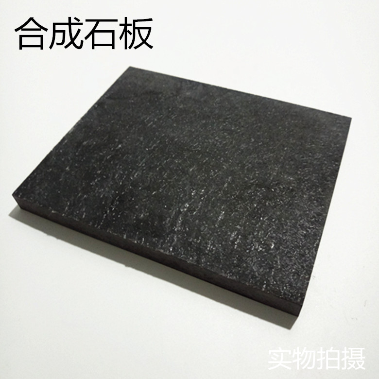 Black synthetic stone, high temperature resistant carbon fiber board mold tray insulation board furnace 1234568mm