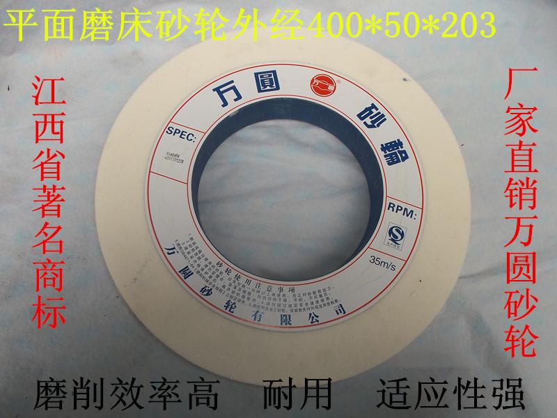 Die hersteller Millionen Kreis schleifscheibe flächenschleifmaschine Korund 400*50*203 rote chrom, Aluminium / schleifscheibe