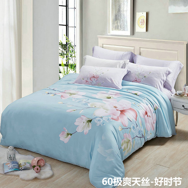 The new spring and summer 60 very cool silk Lyocell fiber four piece counter fitted sheet quality good season