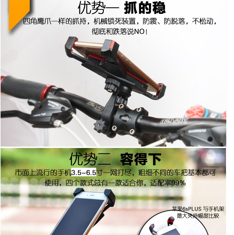 Fixed metal outdoor appliances, bicycle mobile support, mountain navigation trolley, shockproof parts rack reinforcement