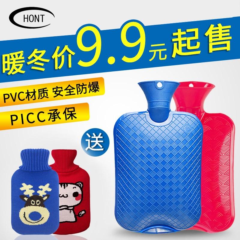 お湯の袋の毛のベルトの暖かい手の宝の液体の液体の液体の液体の液体の液体の液体の液体の茹でるの温まっの温まっの暖暖