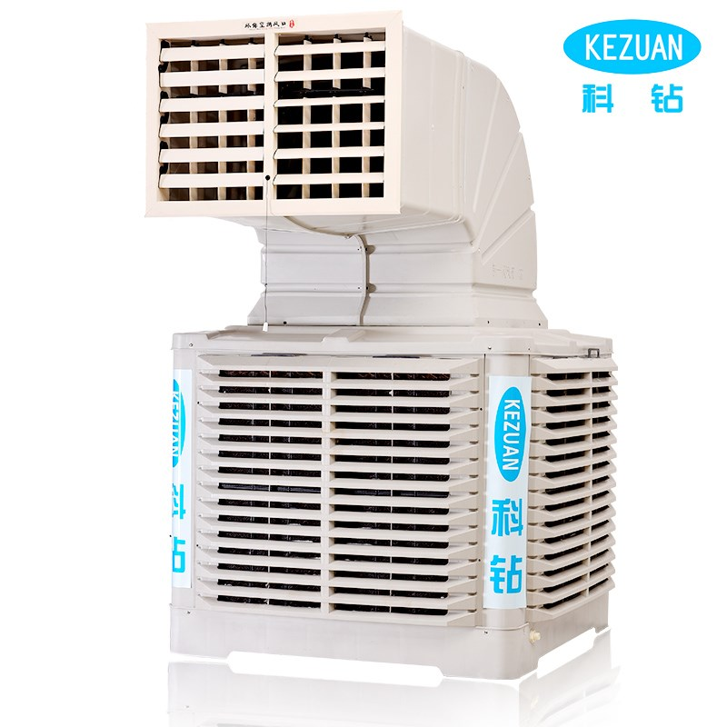 Air cooling unit, water cooling air conditioner, mobile air conditioner, factory house, Internet cafe, single cooling fan