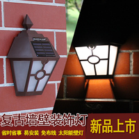 Retro solar six CORNER LAMP pane outdoor wall lamp lamp waterproof wall fence courtyard Les Loges Du Park Hotel staircase lights