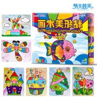 New style sticky paper art hand rubs paper, rubs paper, draws DIY material package, kindergarten sticky paper painting sticker playing