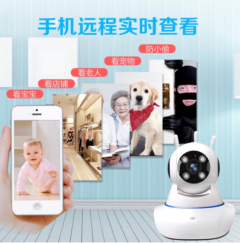 الأسرة 365 درجة بعد رصد مراقبة الهواتف المنزلية آلة متكاملة واي فاي
