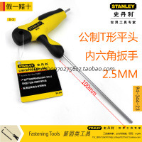 STANLEY STANLEY/ metric type T flat head inner six angle wrench 2.5mmT handle six party 94-344-23