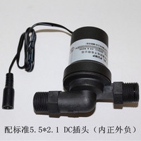 Chang Gong 12V solar gas electric water heater household pipeline booster pump hot water pipe domestic water booster