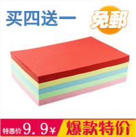 Package multi-color office color photocopying paper, 70g handmade origami, A4 printing, flat cardboard