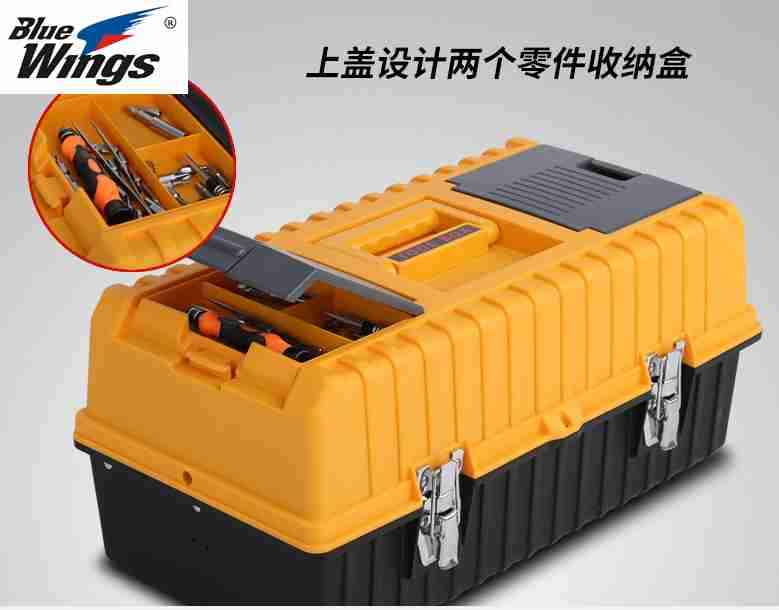Large multi-functional toolbox maintenance of plastic steel parts new product partition network double deck decoration empty box