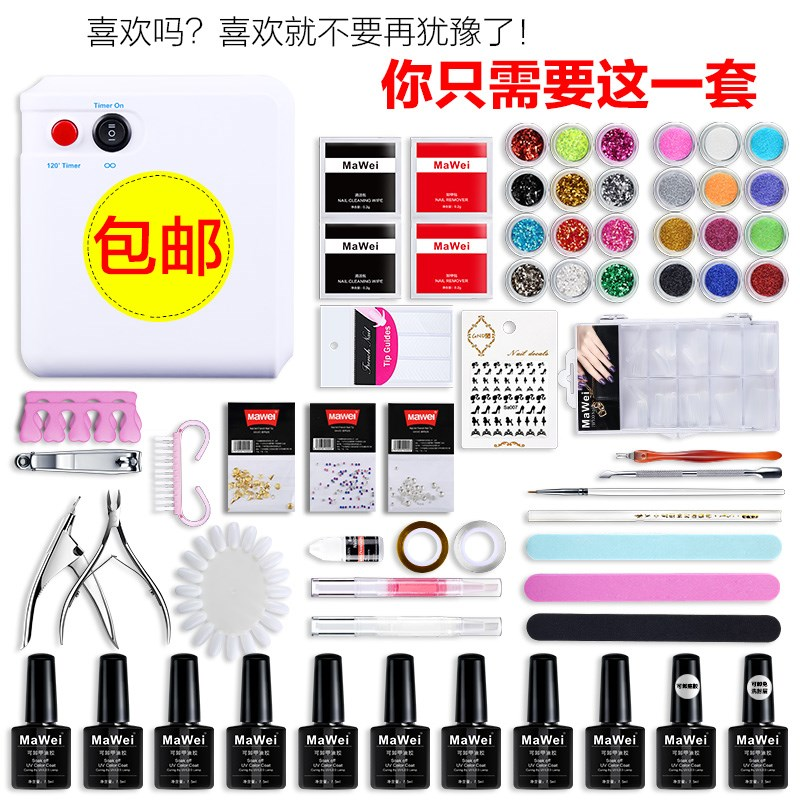 Manicure kit phototherapy machine accessories nail glue fake nails half transparent sticker nail 500