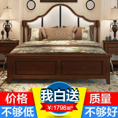 American country wood storage bed 1.5m1.8 silverskin bed rubber wood high box type double soft art depends on the economy