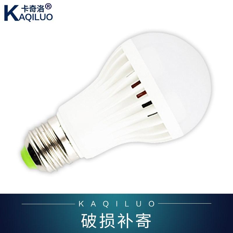 หลอดไฟ LED หลอดไฟโคมไฟบอลสกรู e14e27 ร้านของใช้ในครัวเรือนเดียวไฟต่ำเน้น 5w3w กระเบื้องสีขาวสีเหลือง
