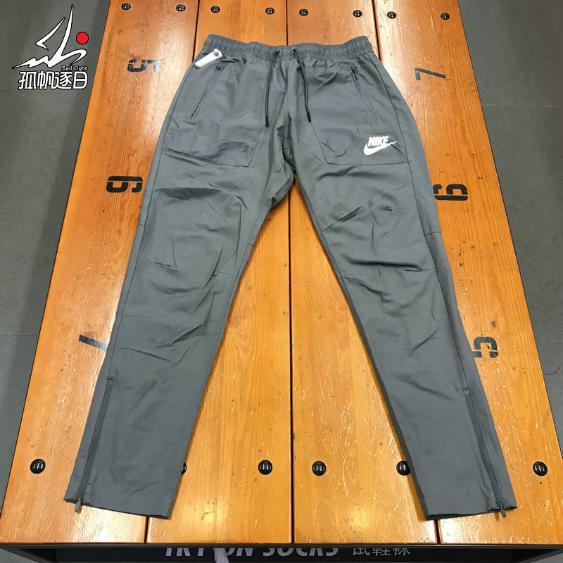 Our daily kudong city Nike Nike air training pants 905276021010