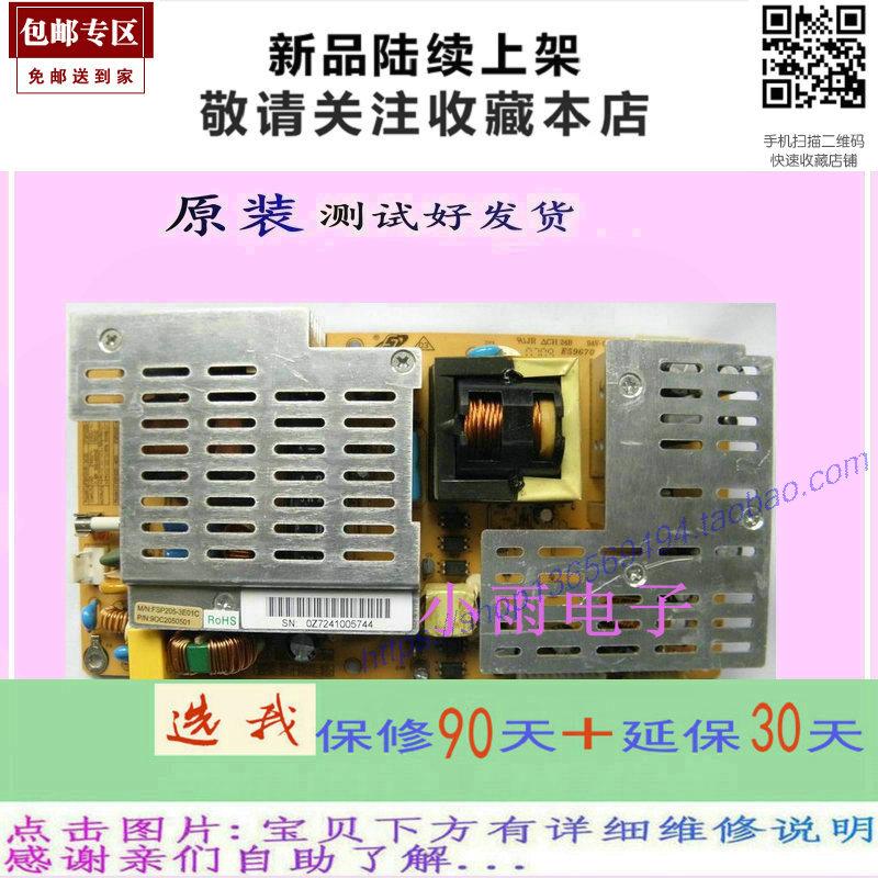 Changhong LT3287632 télévision à affichage à cristaux liquides à flux constant de la tension de commande de rétroéclairage bb1125 langue carte d'alimentation haute tension
