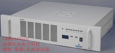 HD22020-2 Power - ladegerät, WARTUNG UND renovierung der DC - modul