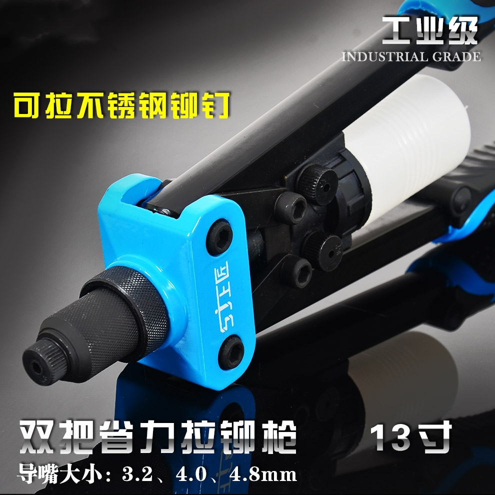 The industrial grade manual double core pulling rivet gun riveter and rivet gun super nut tool rivet rivet gun