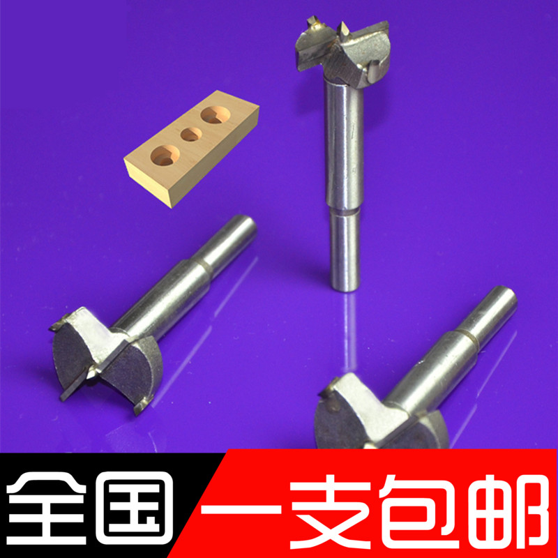 The sound hole lamp cabinet hinge hole positioning drill special plastic plate hinge drilling wood