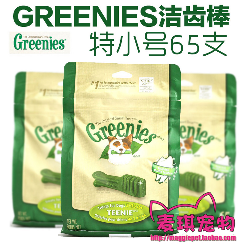 The United States Greenies green dog with a small dog bone 7kd with XS 65