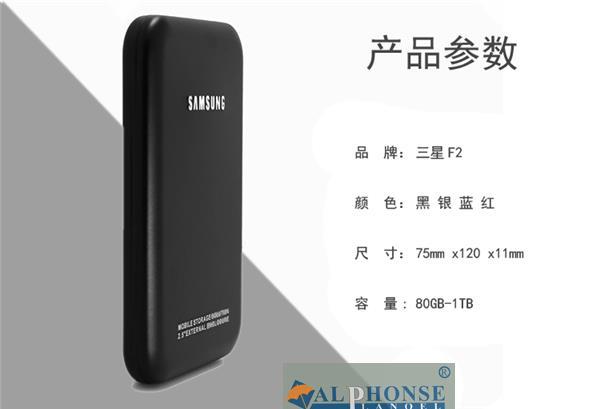Samsung mobile festplatten - verschlüsselung Paket post 80G120G160G250G320G500G1TB usb3.0