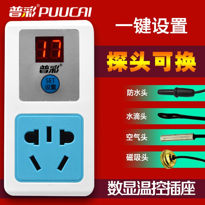 termostaatti digitaalinen älykkään termostaatti lämpötila on säädettävä sähköisen lämpötila 220v lämpötilan astia.