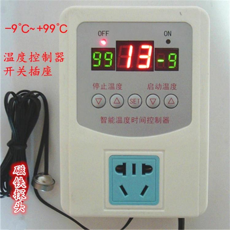 Socket de regulación inteligente de la computadora digital timer interruptor electrónico controlador de temperatura