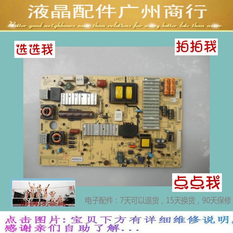 创维 42E680E42 palcový lcd barevných televizorů zdroj vysokého tlaku na konstantní tok 'ct94+ a osvětlení.