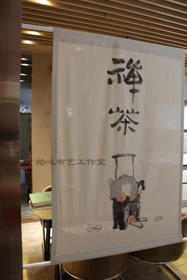 包郵特色風水カーテン和風カーテン暖簾カスタムヨガ茶室禪の教えにも少なからず中国式手描き仕切りカーテン