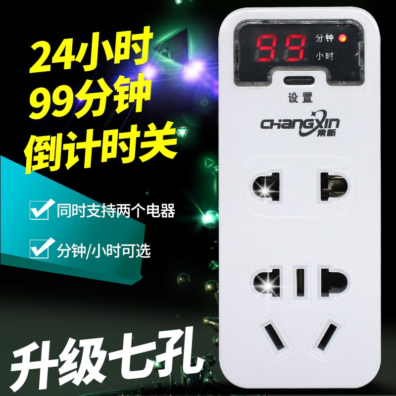 Electric car charging mobile phone electronic control automatic power-off countdown timer plug