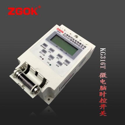 Interruptor de control de microprocesador controlador de tiempo KG316T interruptores eléctricos monofásicos electrónicos de control de la Caja.