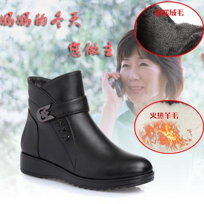 秋冬女鞋中老年人妈妈鞋坡跟真皮棉鞋大码女式妇女软底休闲防滑鞋