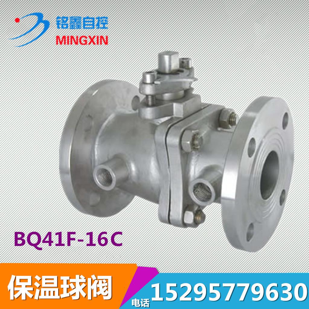 Casaco térmico integrado BQ41F-16C aço fundido válvula de isolamento de tubos de aço carbono flange válvula de Esfera / DN502.